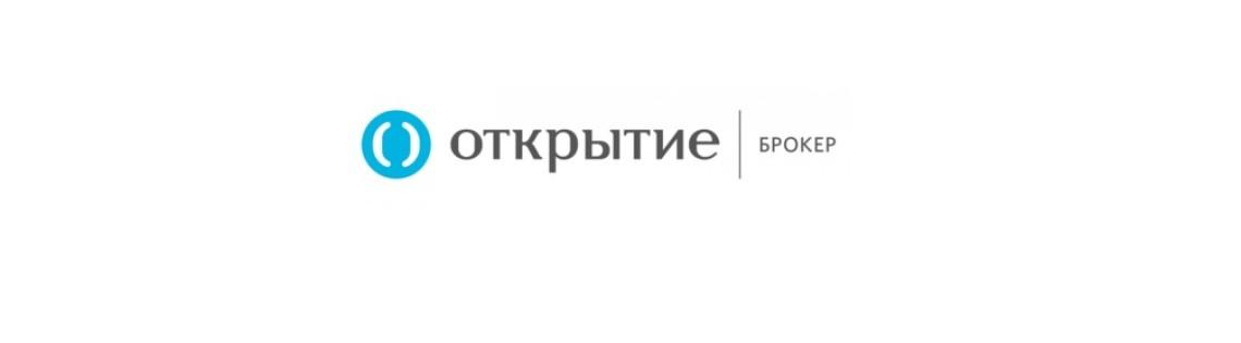 'Открытие Брокер отзывы. Анализ обмана Открытие Брокер!!!