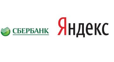 'Как расстанутся Яндекс и Сбербанк, и как это отразится на их акциях?