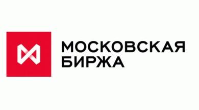 'Торговля на Московской бирже – на что ориентироваться новичку?