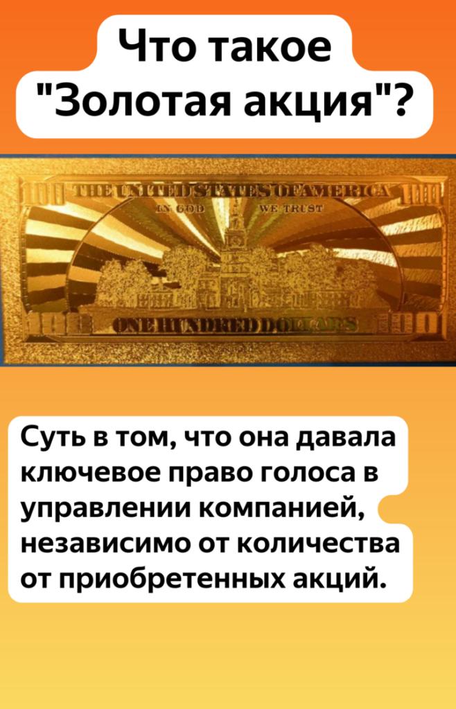 Яндекс и Сбербанк - золотые акции