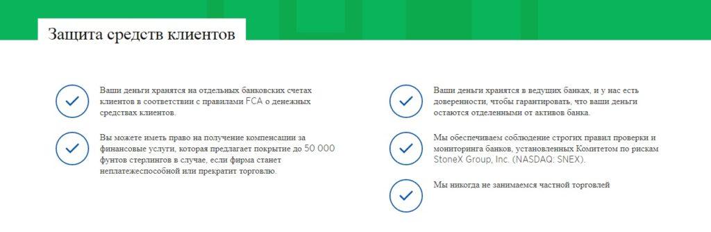 мошенник forex.com