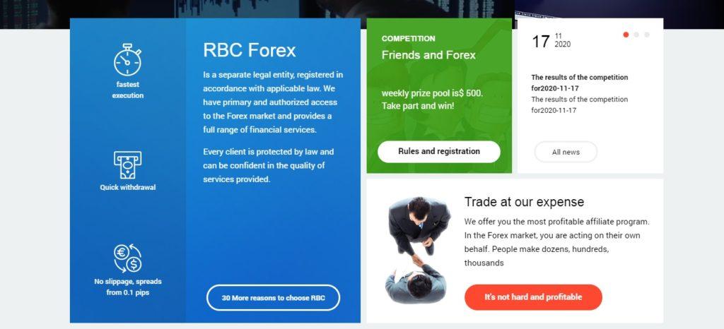 обзор компании rbcforex